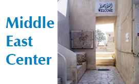 Middle East Center